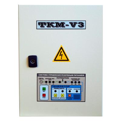 Автоматика ТКМ-V3 с ИУ3с + ПБ3-12 в Багратионовске